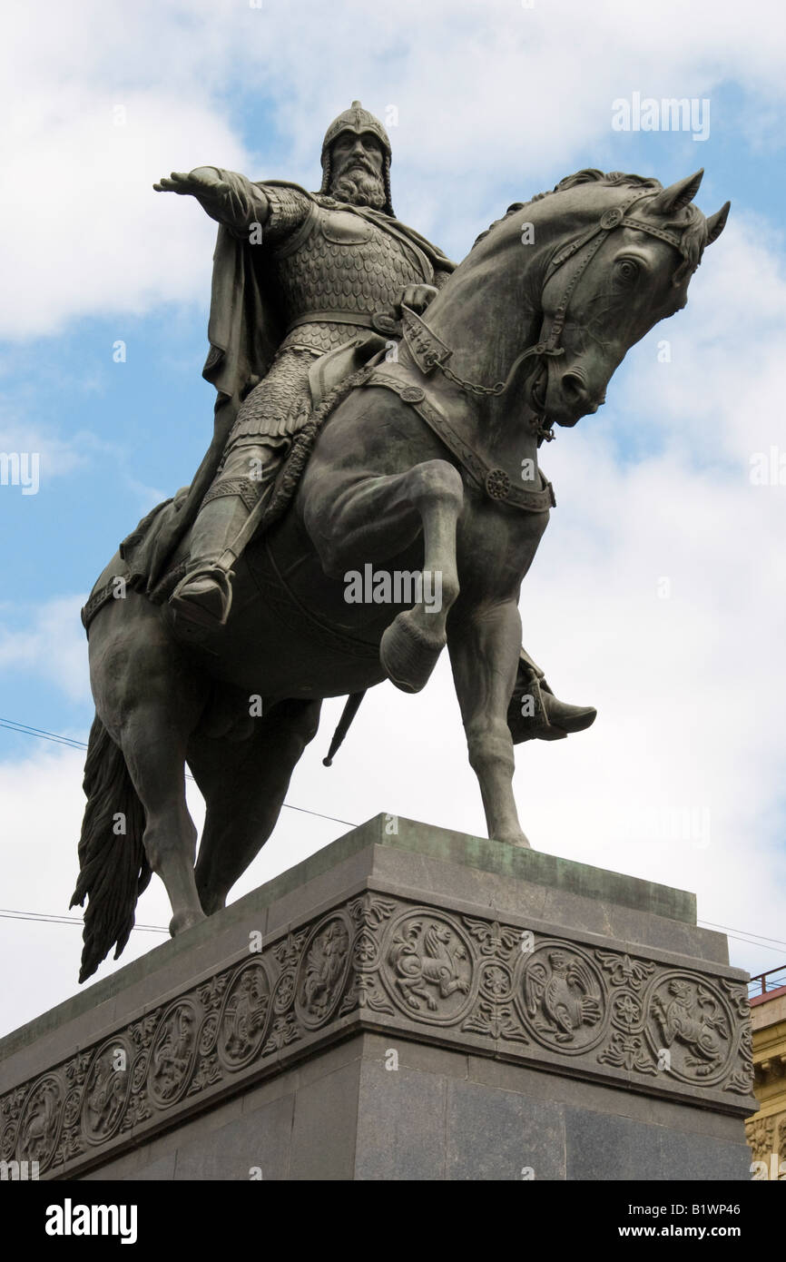 Statue (1954) of Prince Yuri Dolgorukiy, founder of Moscow.  Tverskaya Square, Moscow, Russia. - Stock Image