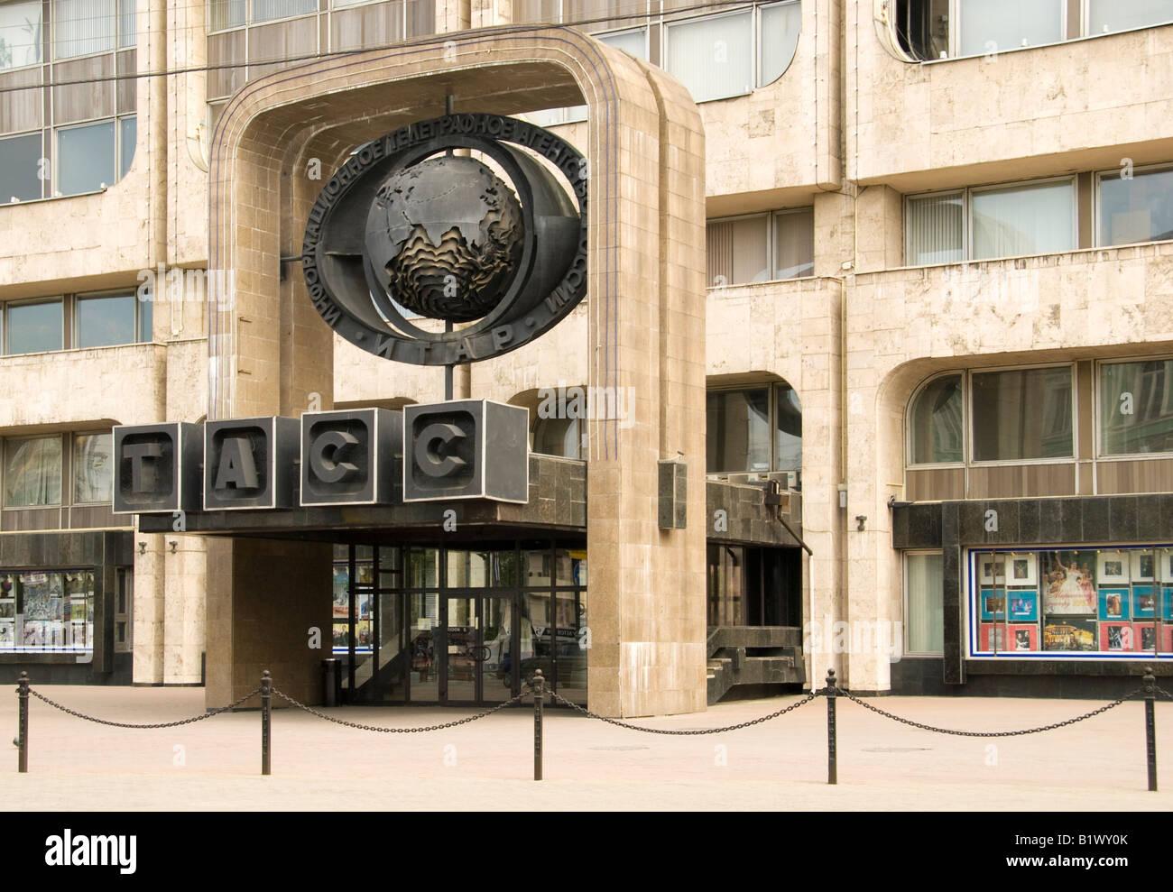 Headquarters of ITAR-TASS, the Russian state central news agency, Bolshaya Nikitskaya, Moscow, Russia - Stock Image