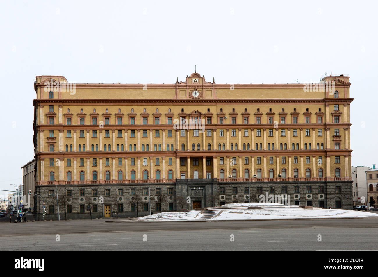 KGB Building Lubyankskaya Square Moscow Russia - Stock Image