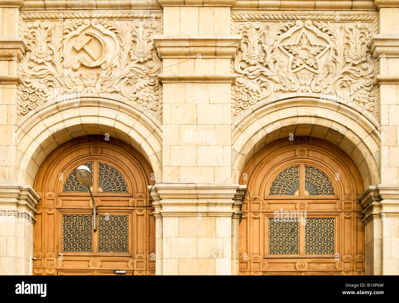 Detail of Stalin-era building at Kudrinskaya Square (1954), Moscow, Russia Stock Photo
