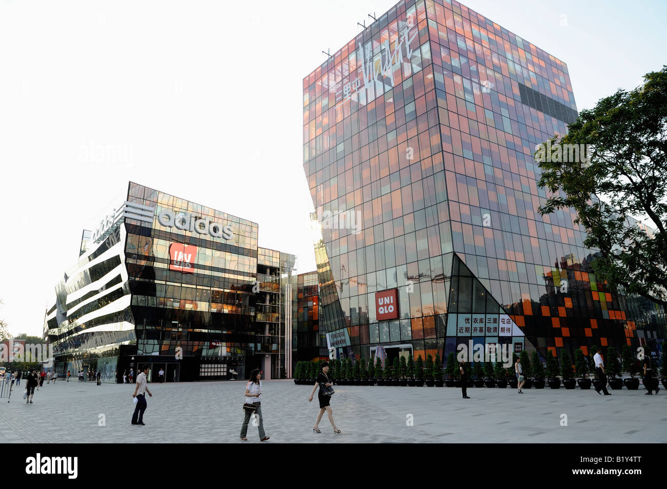 Adidas and Uni Qlo stores in Sanlitun, Beijing, China. 06-Jul-2008 - Stock Image