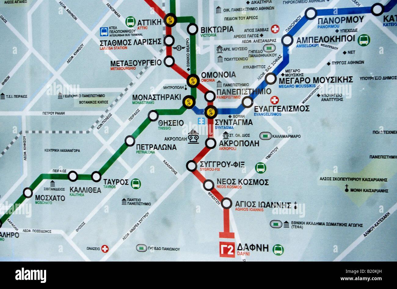 Subway Map Athens.Dual Language Metro Map Athens Greece Stock Photo 18455097 Alamy