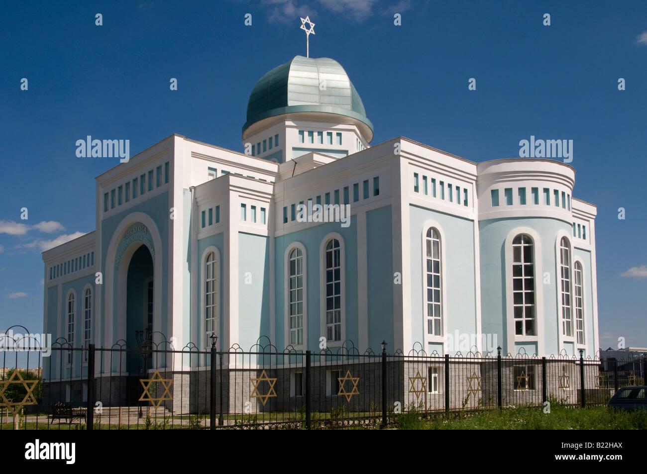 Exterior view of the Jewish synagogue 'Beit Rachel' in Astana capital of Kazakhstan - Stock Image