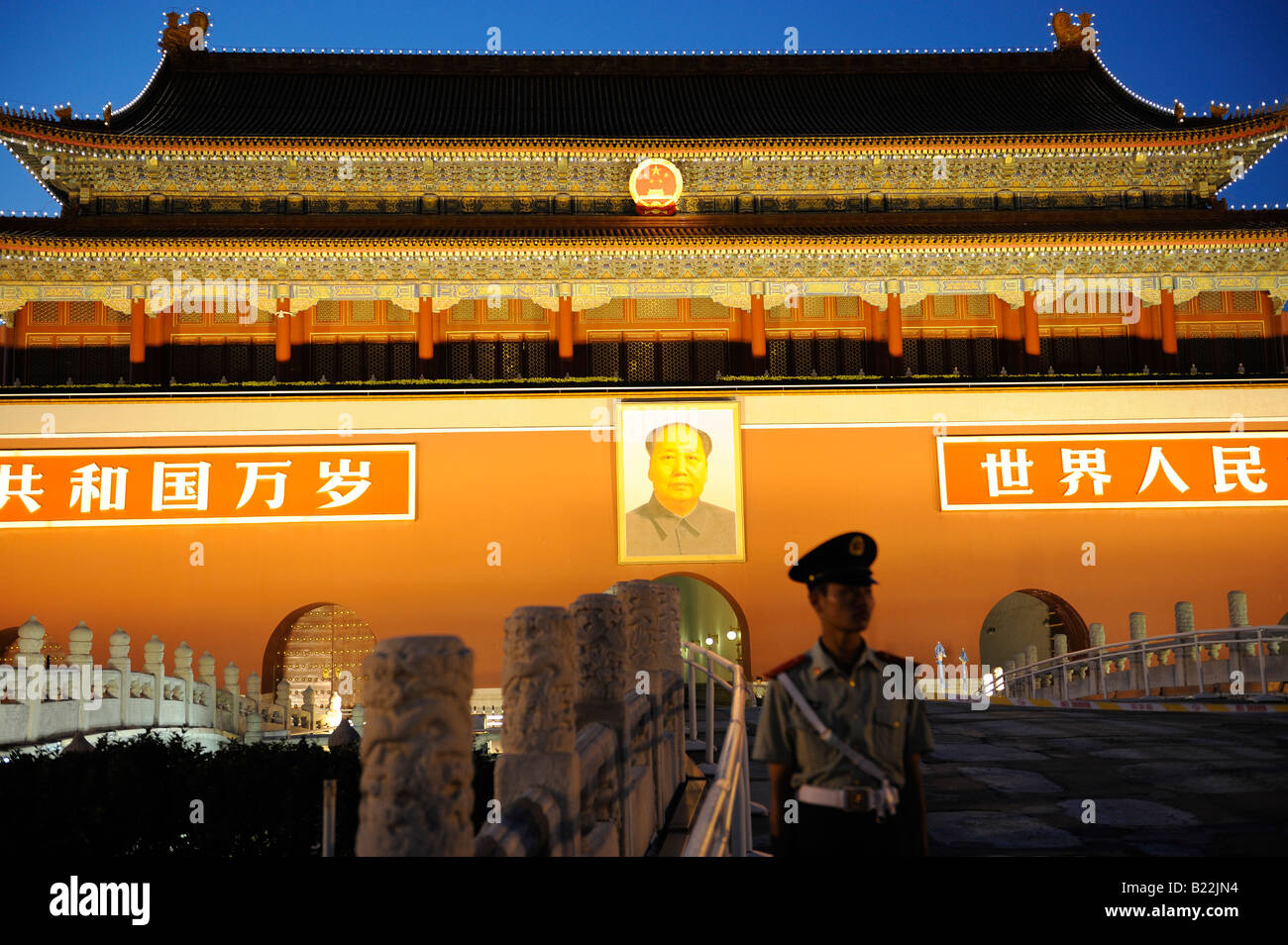 PLA soldier on guard in front of Tiananmen Gate in Beijing, China. 12-Jul-2008 Stock Photo