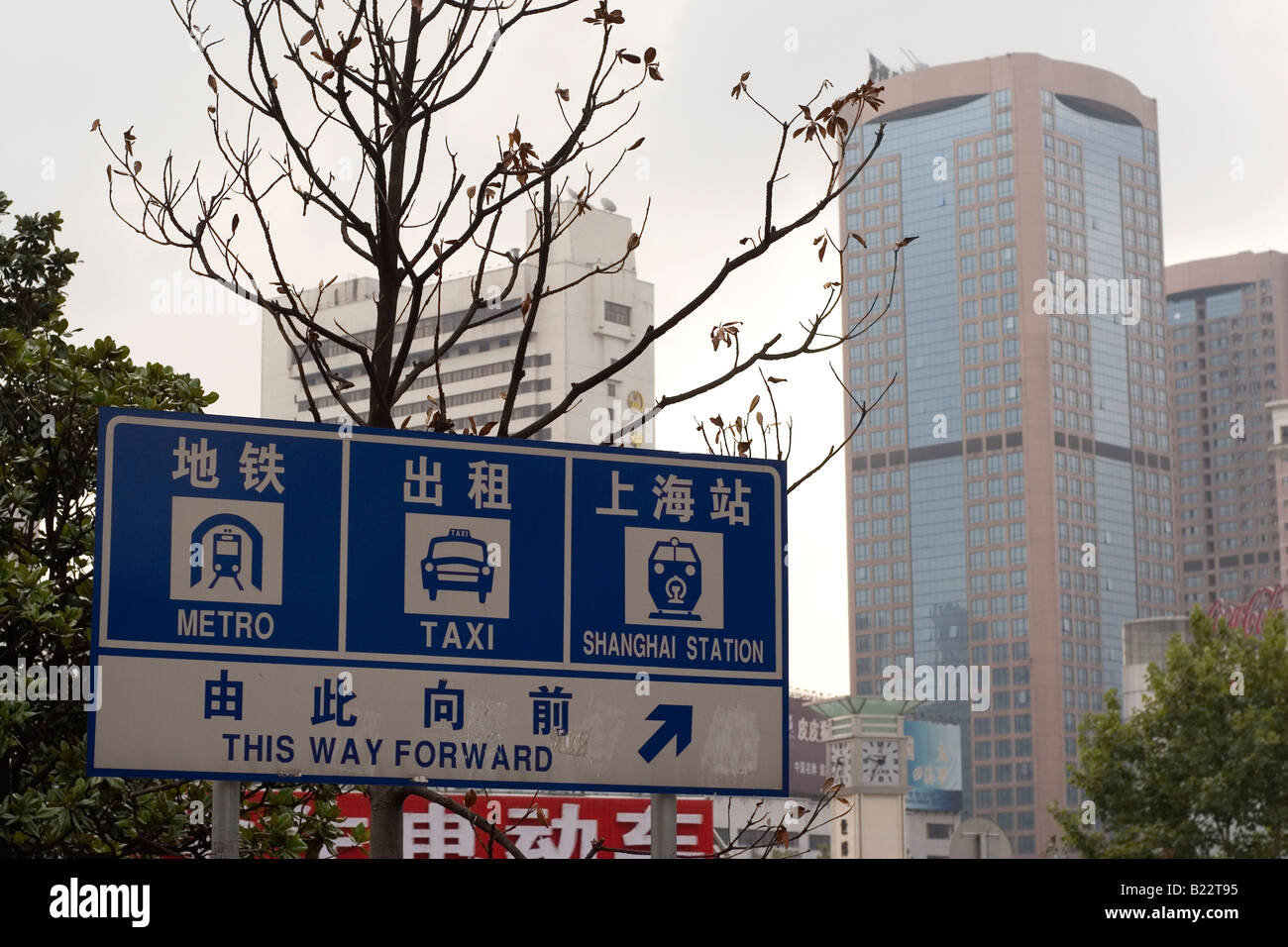 Central Shanghai. A sign for transport methods is seen in the foreground and a skyscraper can be seen to the right - Stock Image