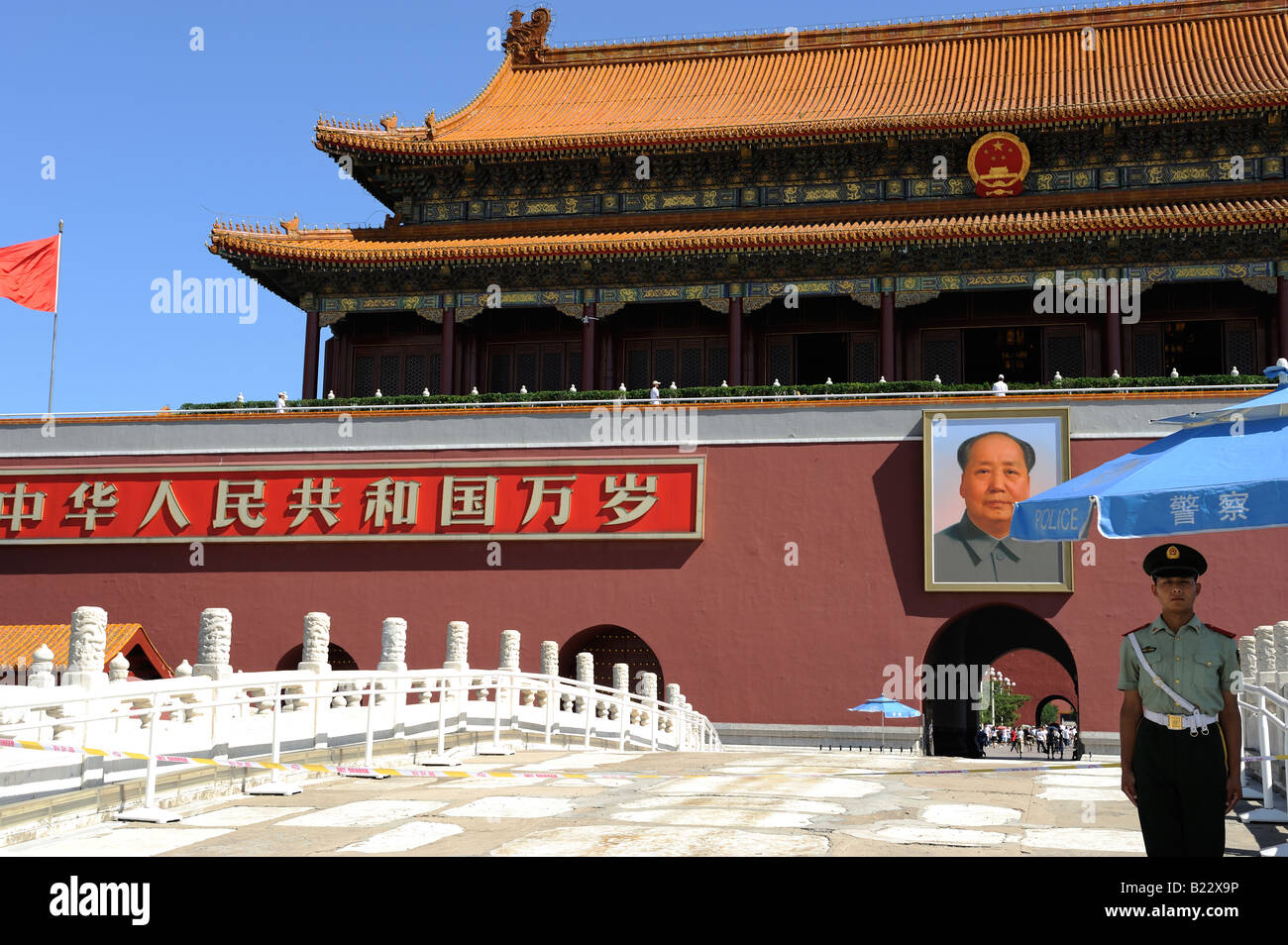 The Tiananmen Gate in Beijing China. 12-Jul-2008 - Stock Image