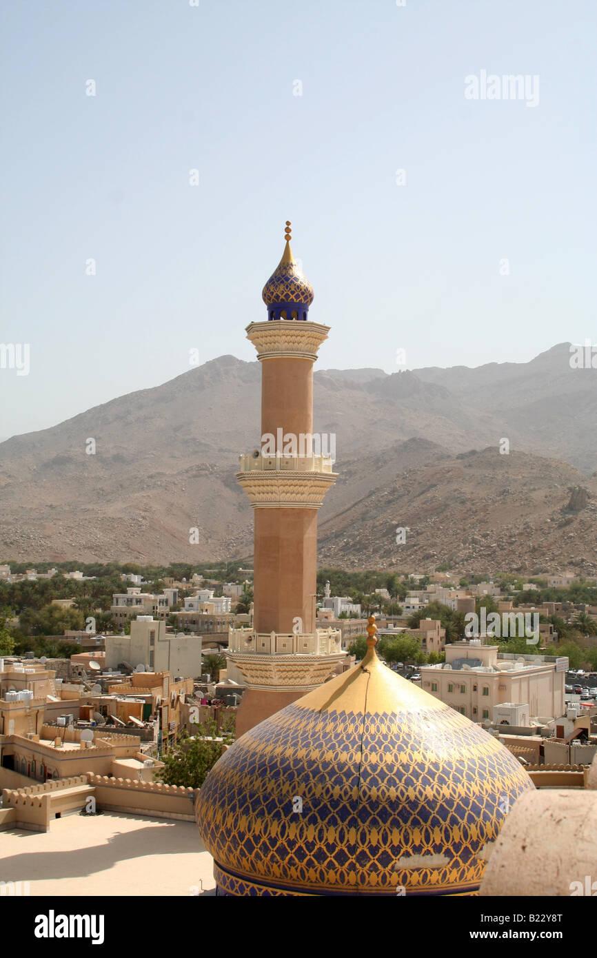 Nizwa mosque Sultanate of Oman - Stock Image