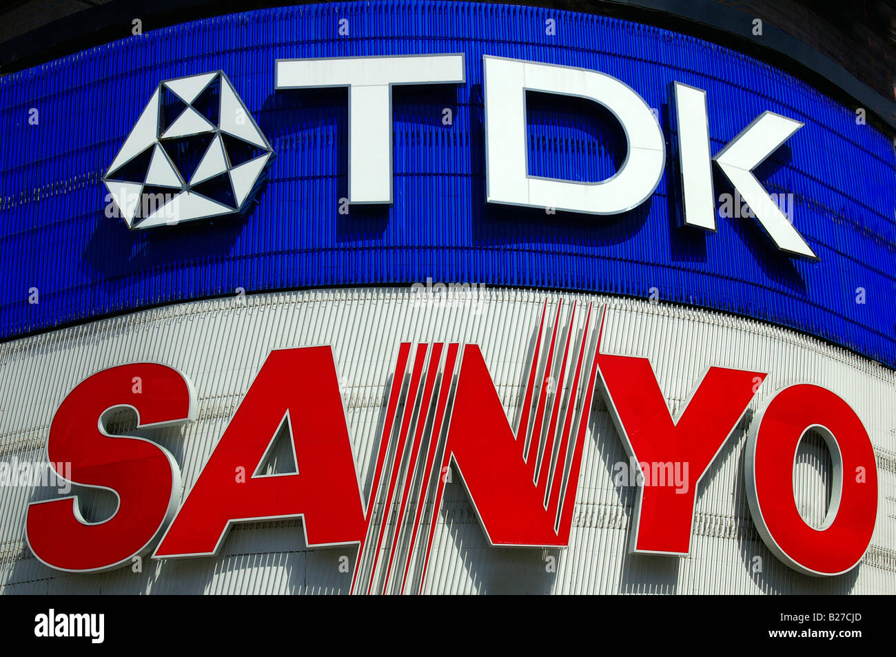 TDK and SANYO advertisement at Piccadilly Circus, London - Stock Image
