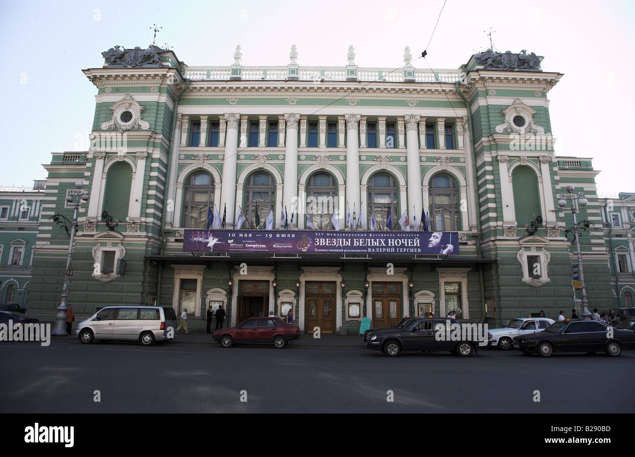 Cinemas in St. Petersburg: addresses, photos and reviews 57