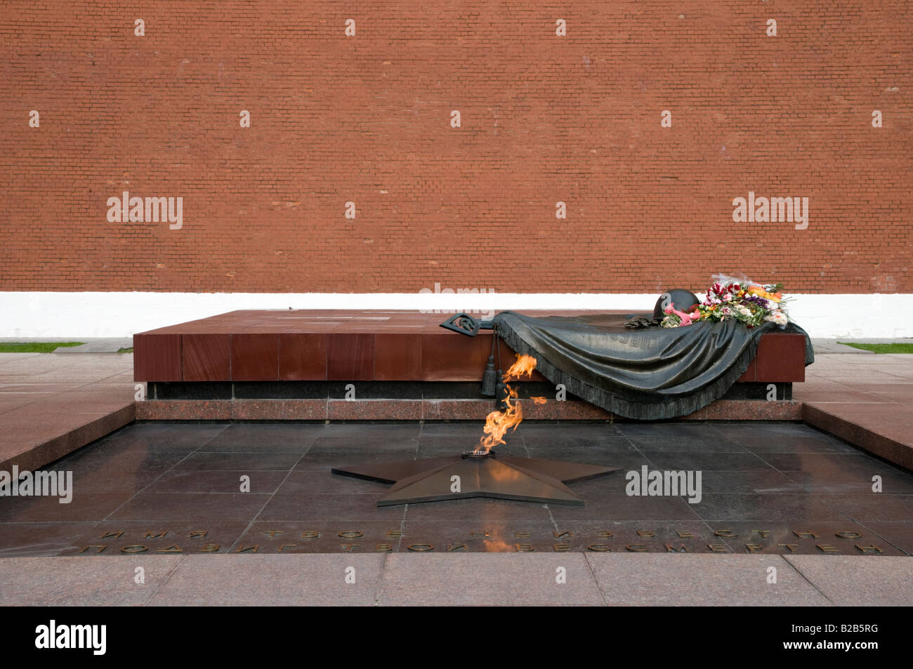 The Tomb of the Unknown Soldier in Alexander Gardens, Moscow, Russia - Stock Image