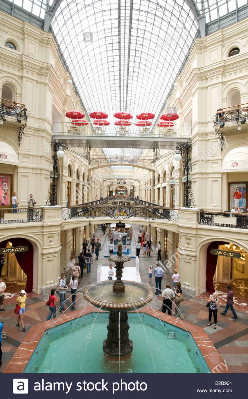 GUM department store, Moscow Russia - Stock Image