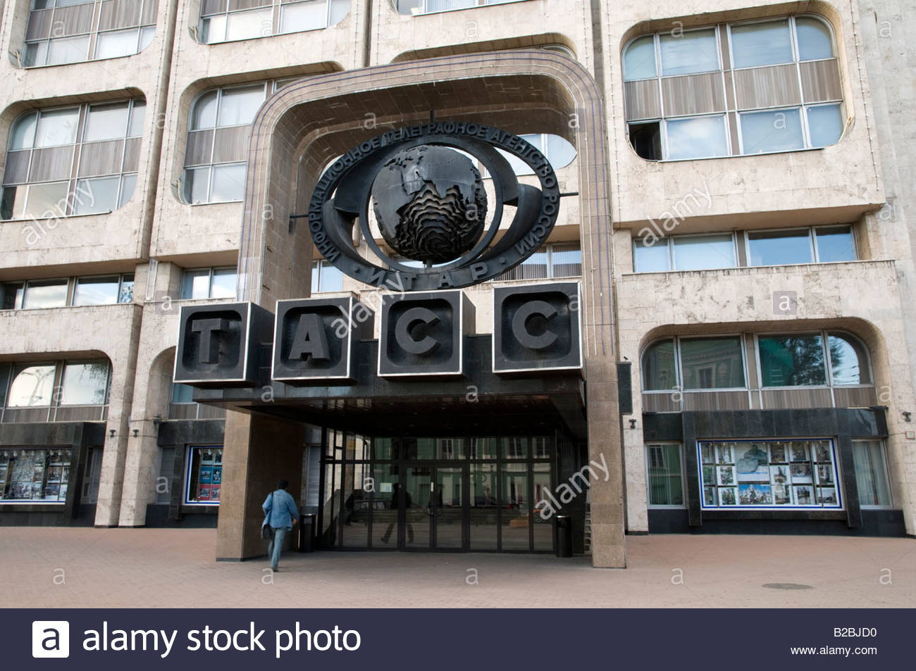 ITAR-TASS news agency Moscow Russia - Stock Image