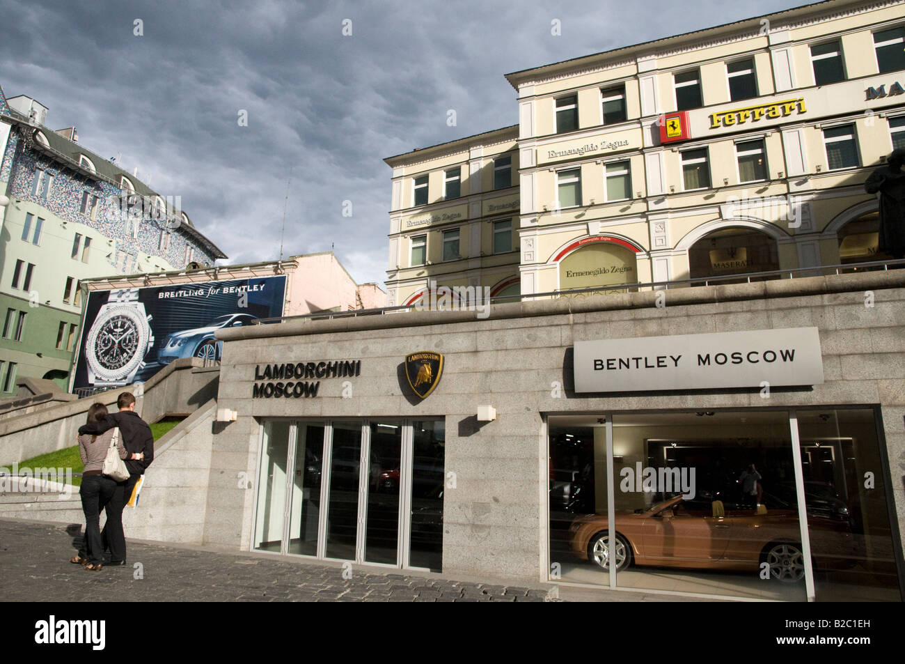 Luxury car showrooms on Teatralny proezd, Moscow, Russia - Stock Image