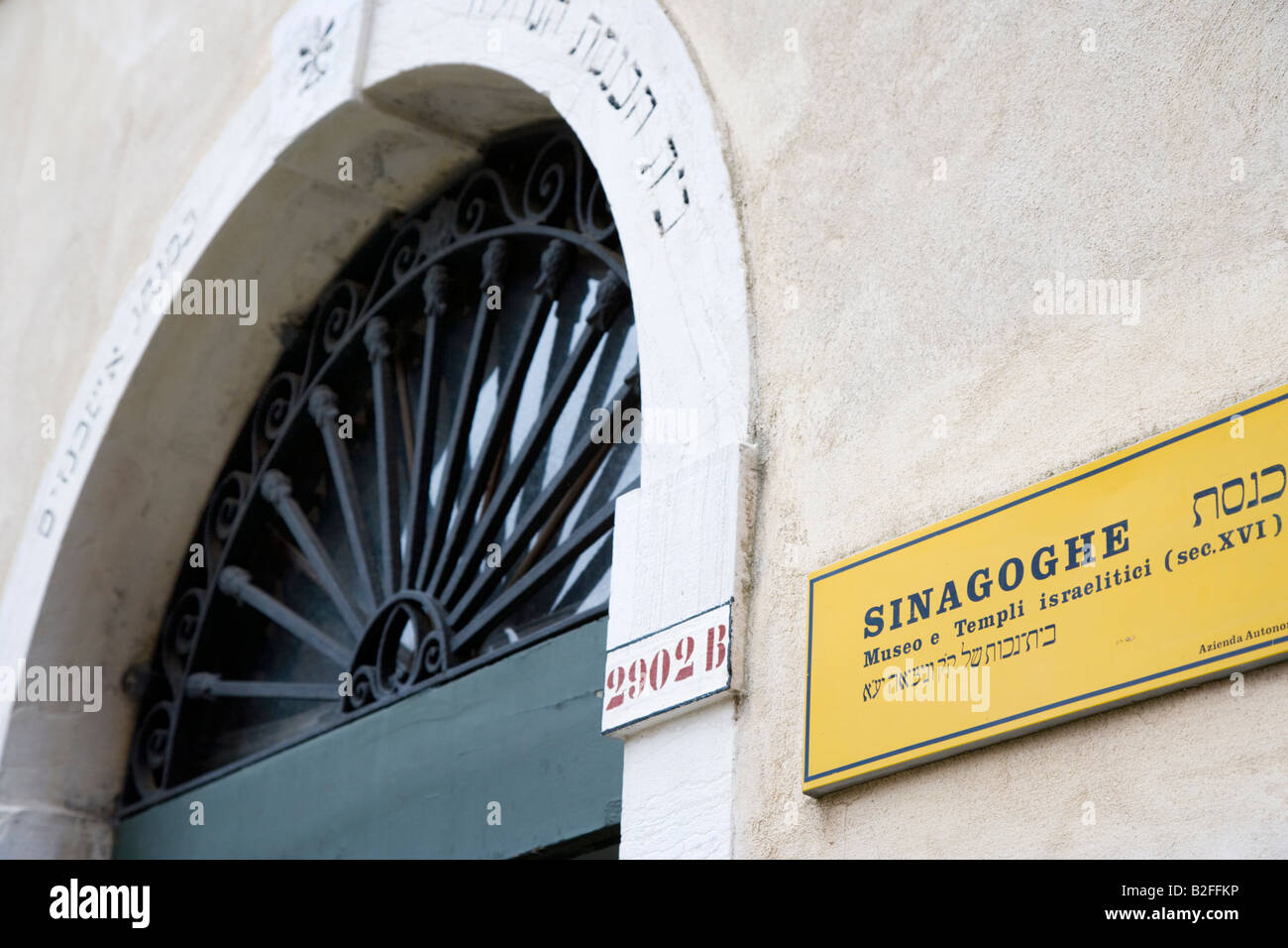 Synagogue and Hebrew Museum Venice Ghetto Venice Italy - Stock Image
