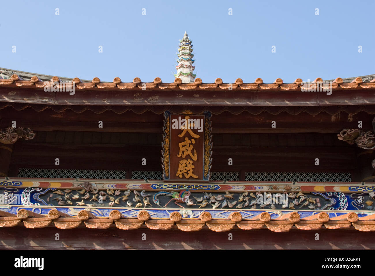 Rooftop of Confucius temple Chinese scholar sage Changhua Taiwan ROC Republic of China - Stock Image