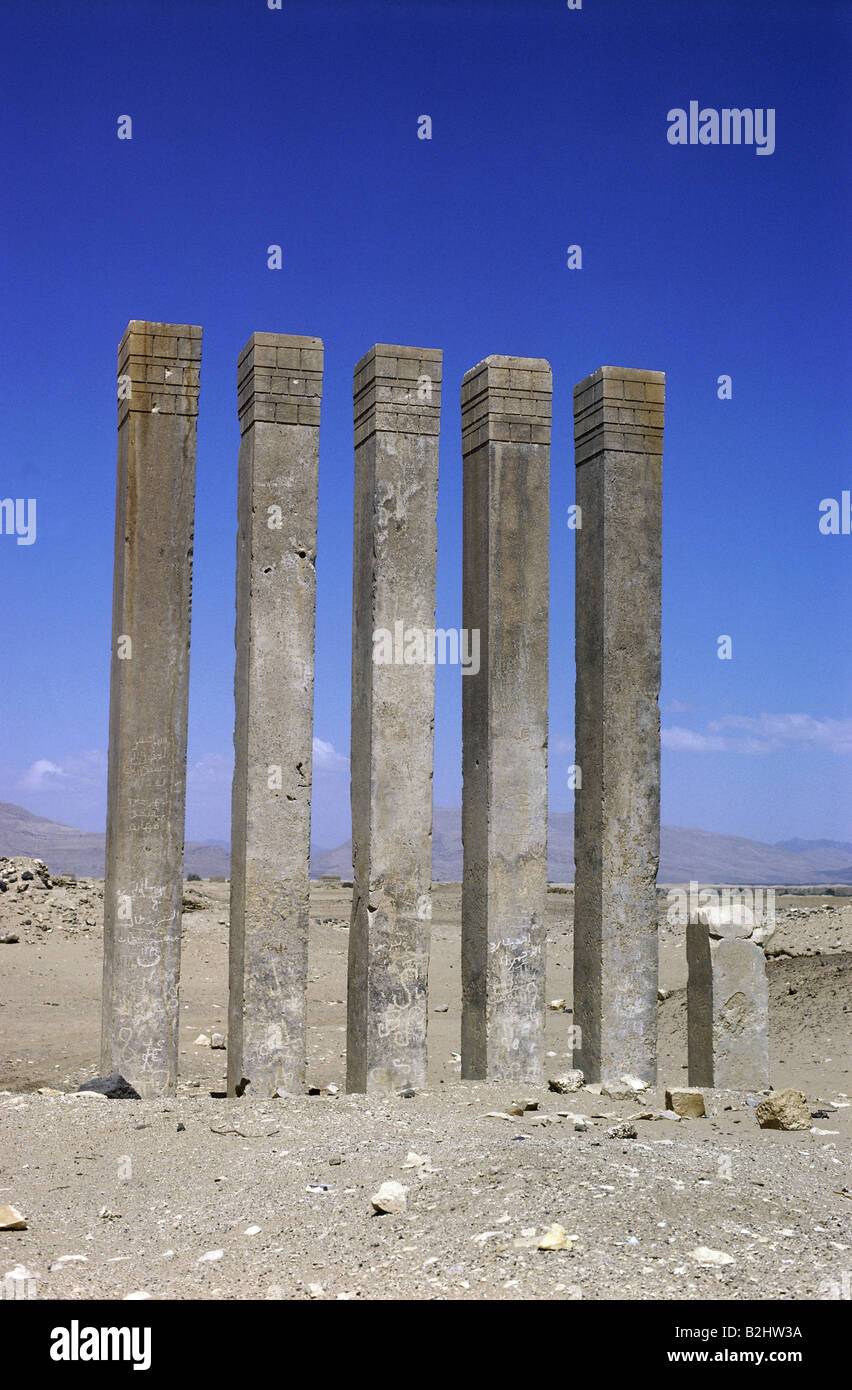 geography / travel, Yemen, Marib, the five pylons of temple of moon moon, 5, - Stock Image