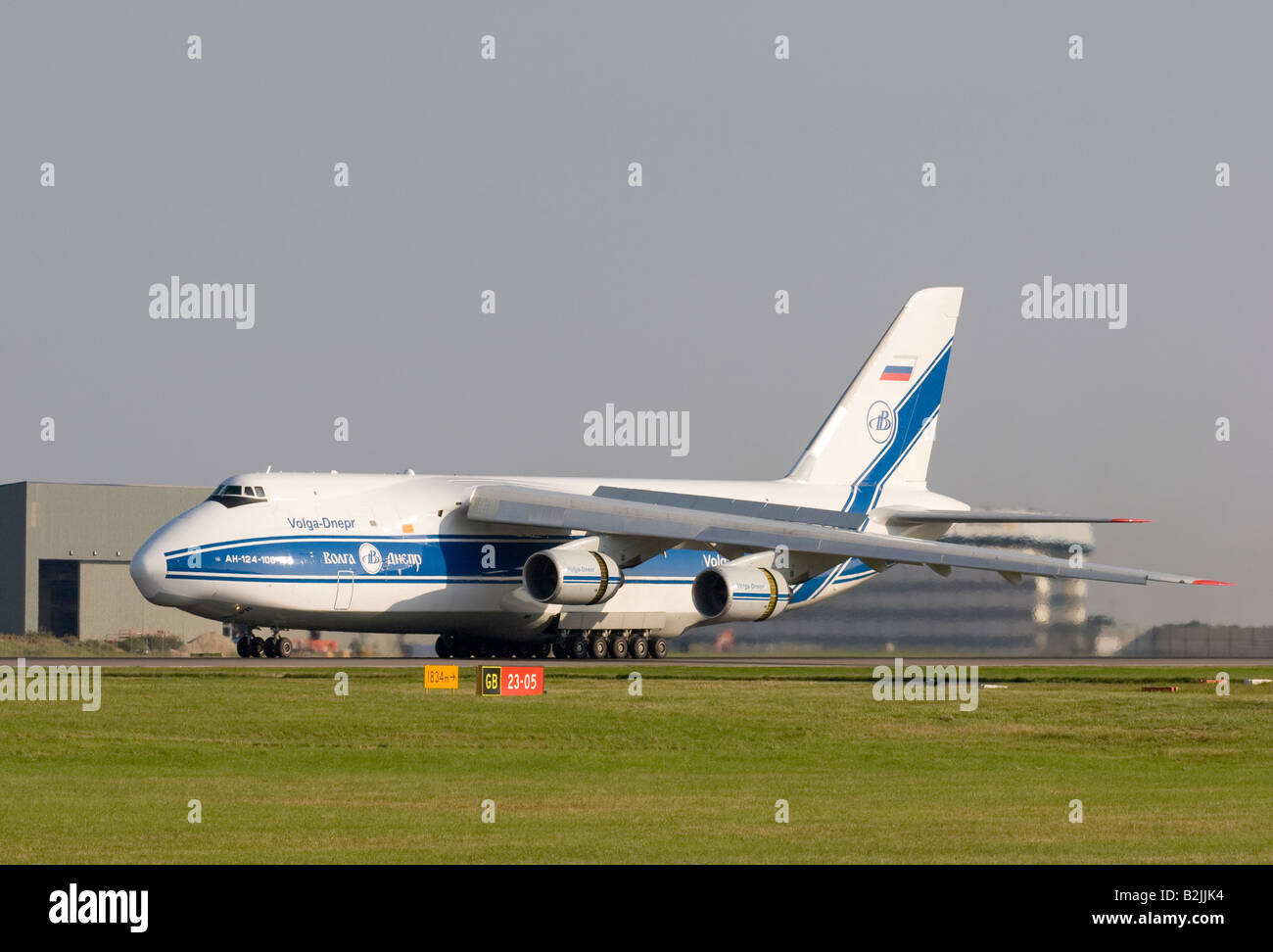 Volga Dnepr Airlines Antonov An 124 100 Ruslan taxing after landing at London Stansted Stock Photo