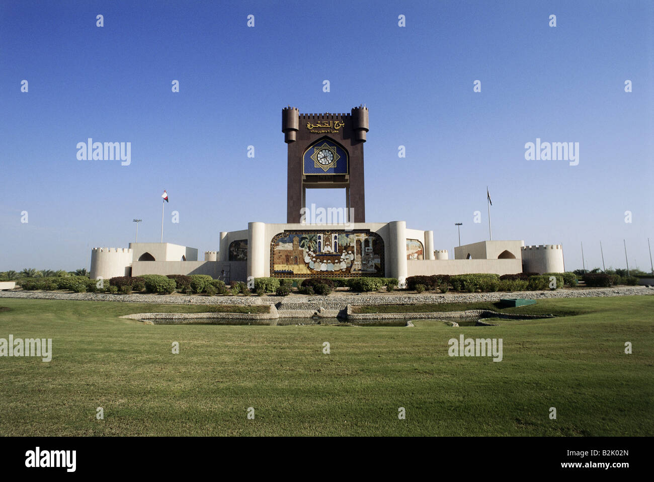architecture, towers, Oman, watch tower in adobe structure, Capital area, Additional-Rights-Clearance-Info-Not-Available - Stock Image