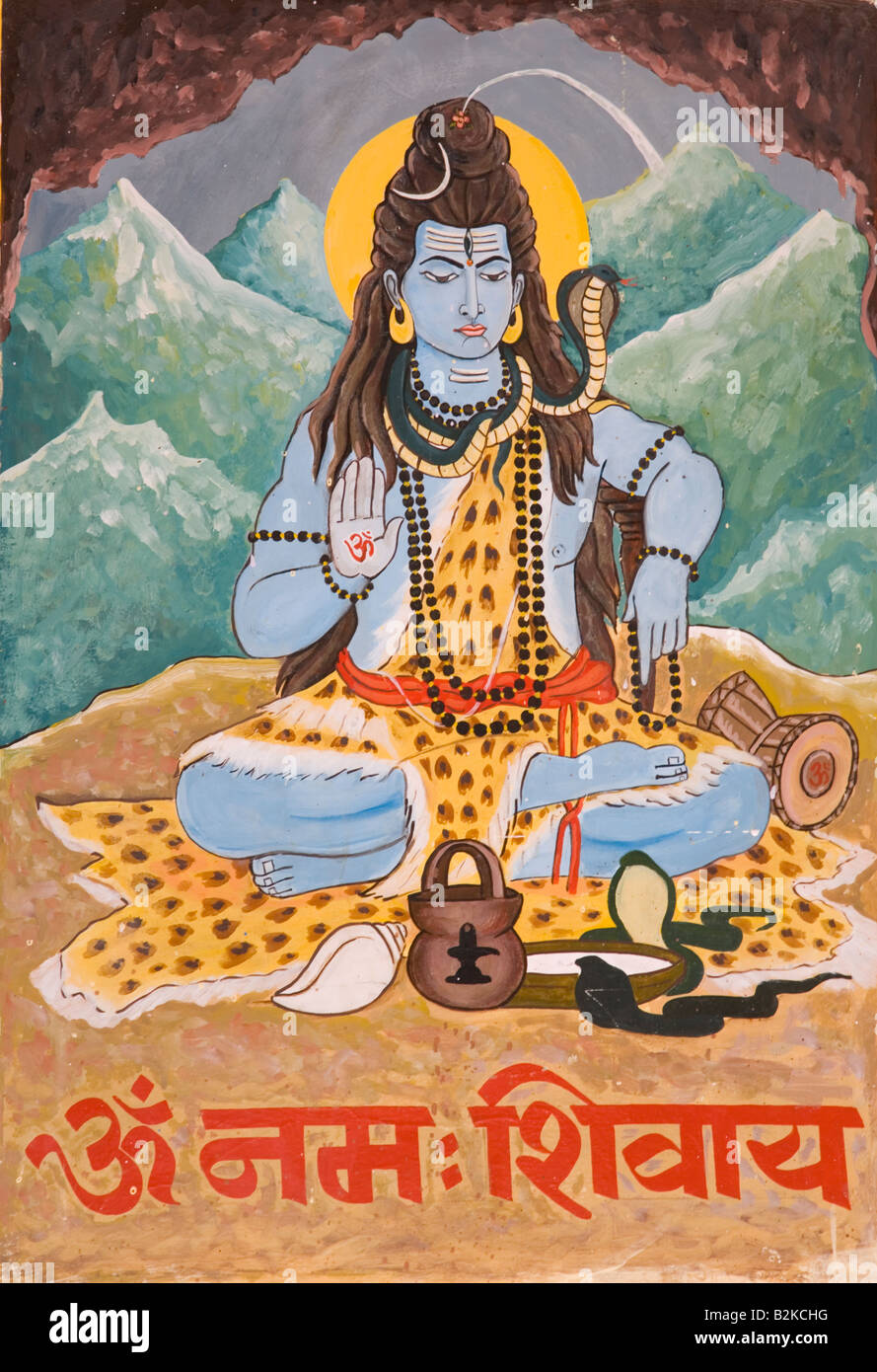 India Rajasthan Jaisalmer Lord Shiva sign 2008 - Stock Image
