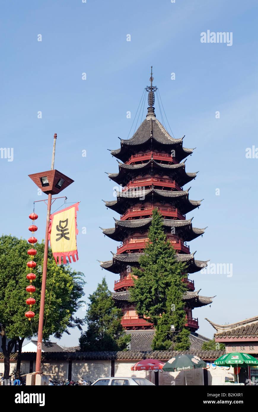 China, Suzhou, Auspicious Light Pagoda, Ruiguang Pagoda, Panmen - Stock Image