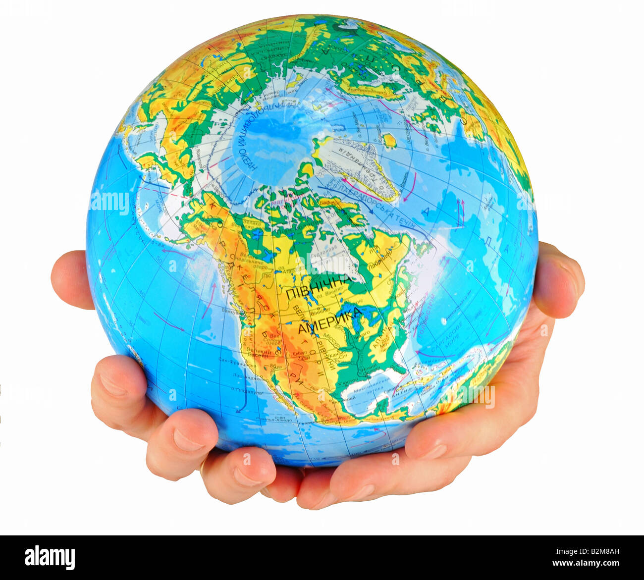 image of earth in woman s nands - Stock Image