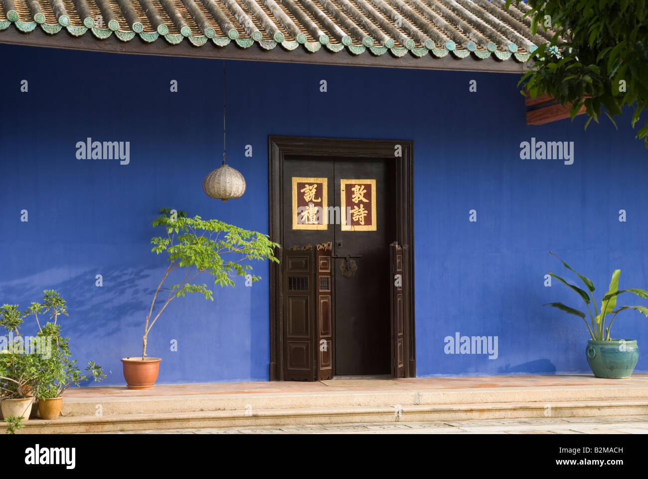 Cheong Fatt Tze Mansion in Georgetown, Penang, Malaysia - Stock Image