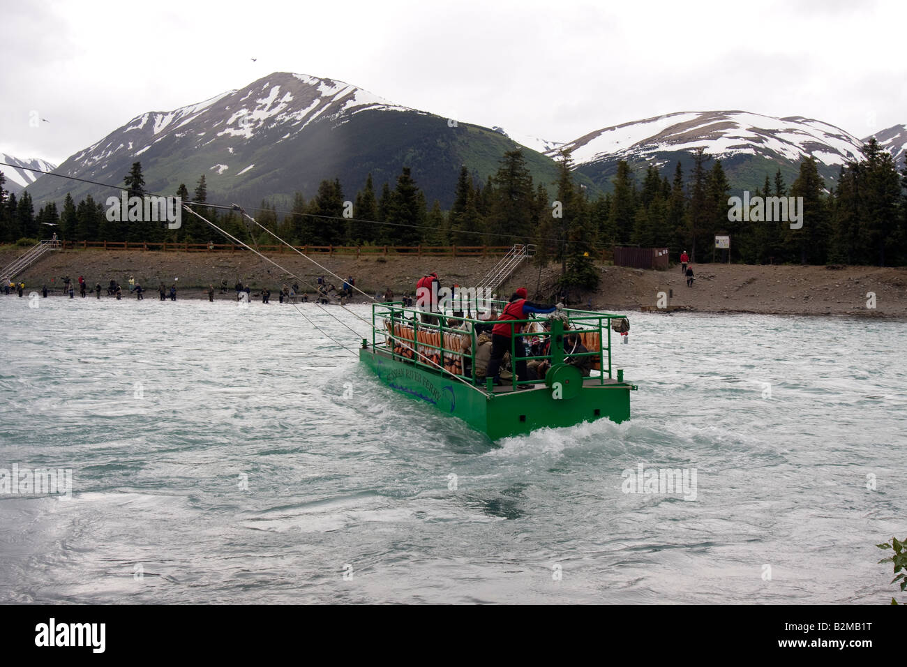 Russian River Ferry at confluence of the Russian and Kenai Rivers