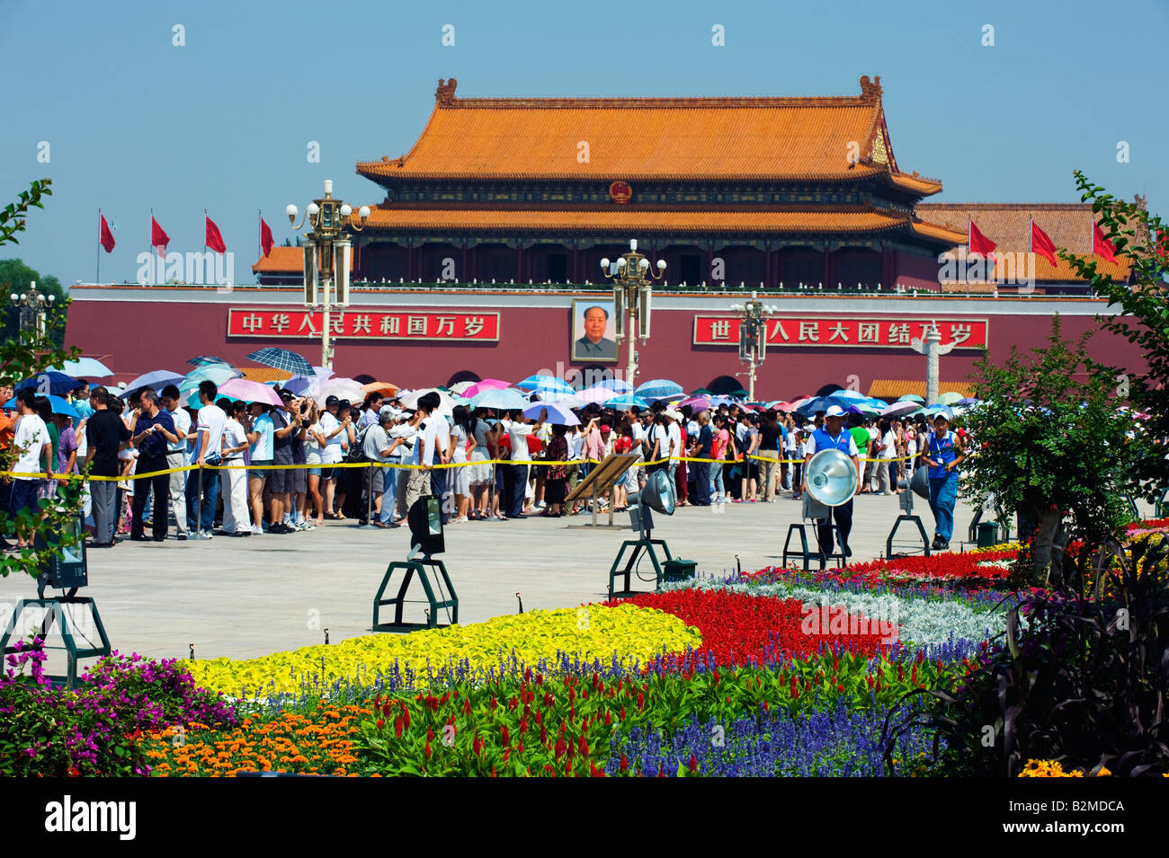 China Beijing Gate of Heavenly Peace in Tiananmen Square - Stock Image