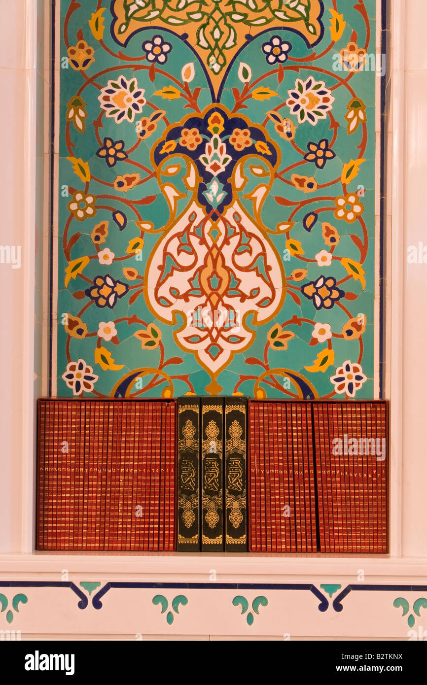 Middle East, Oman, Muscat, Quran books inside the Sultan Qaboos Hall Al Ghubrah or Grand Mosque - Stock Image