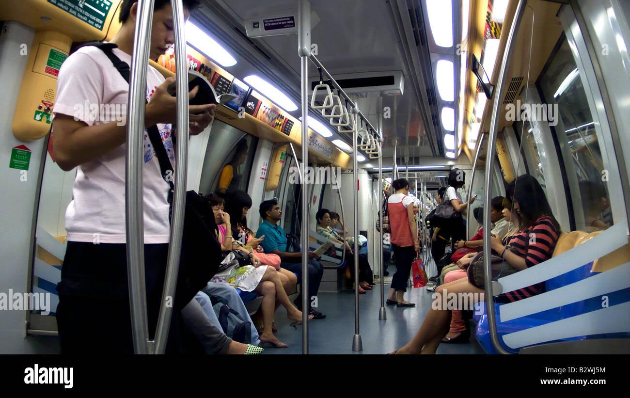 Singapore MRT subway train system Stock Photo