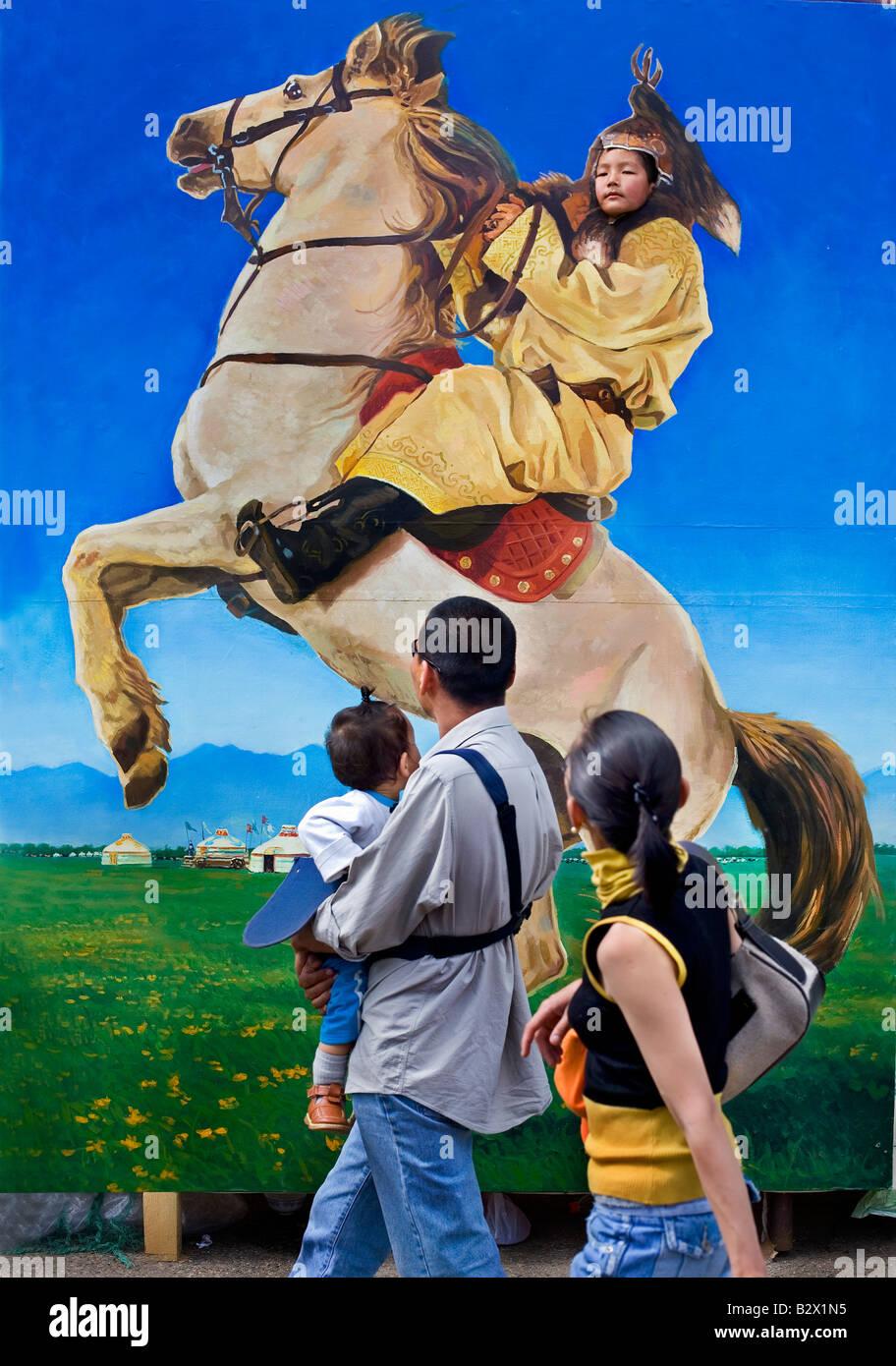 Genghis Khan photobooth outside the National Stadium in Ulaanbaatar, Mongolia - Stock Image