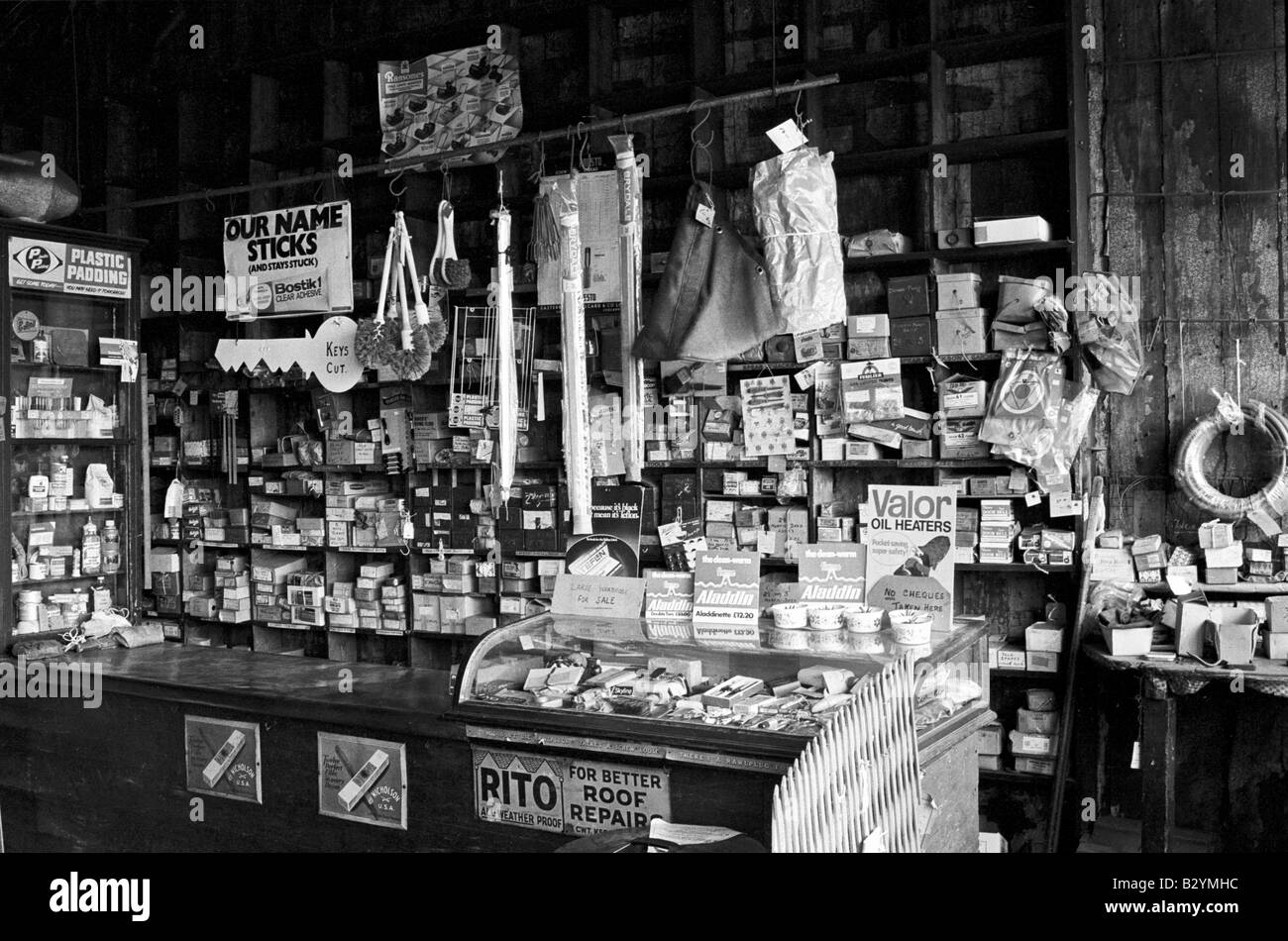Old hardware store - Stock Image