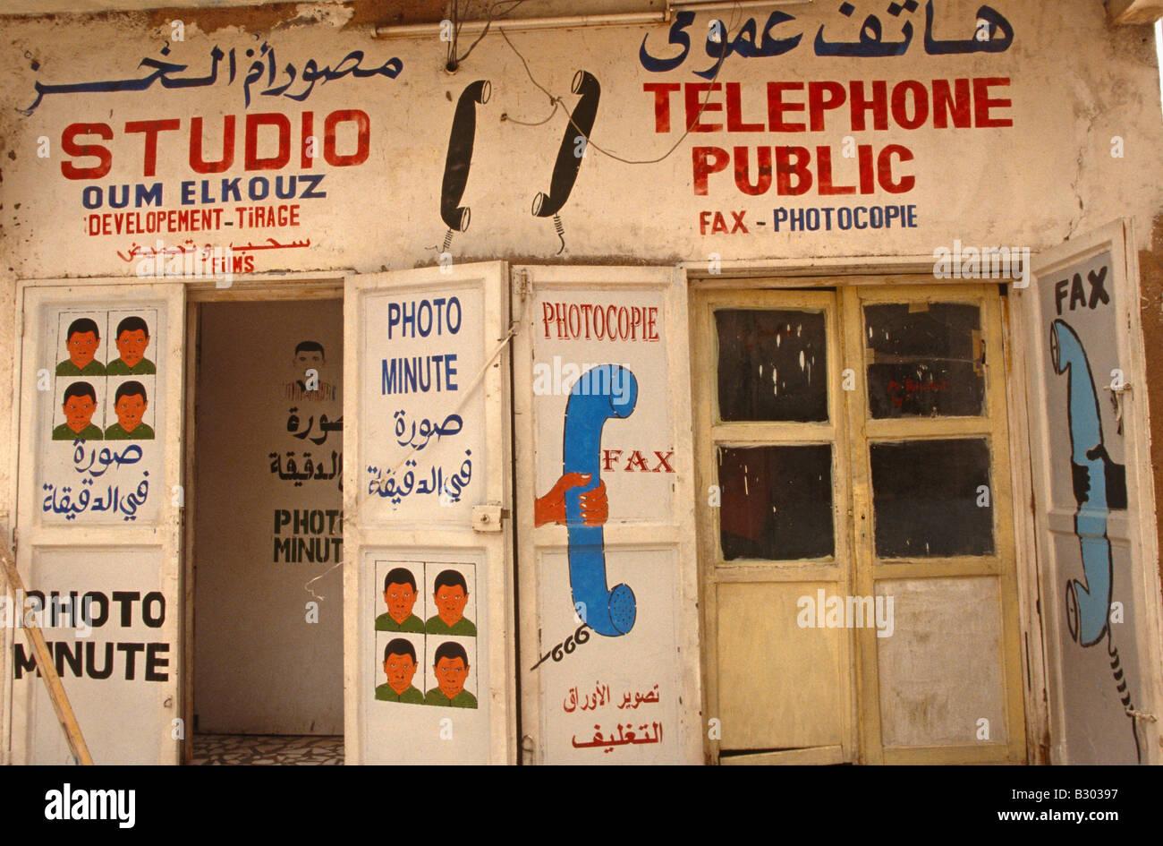 A photo studio in Mauritania. - Stock Image