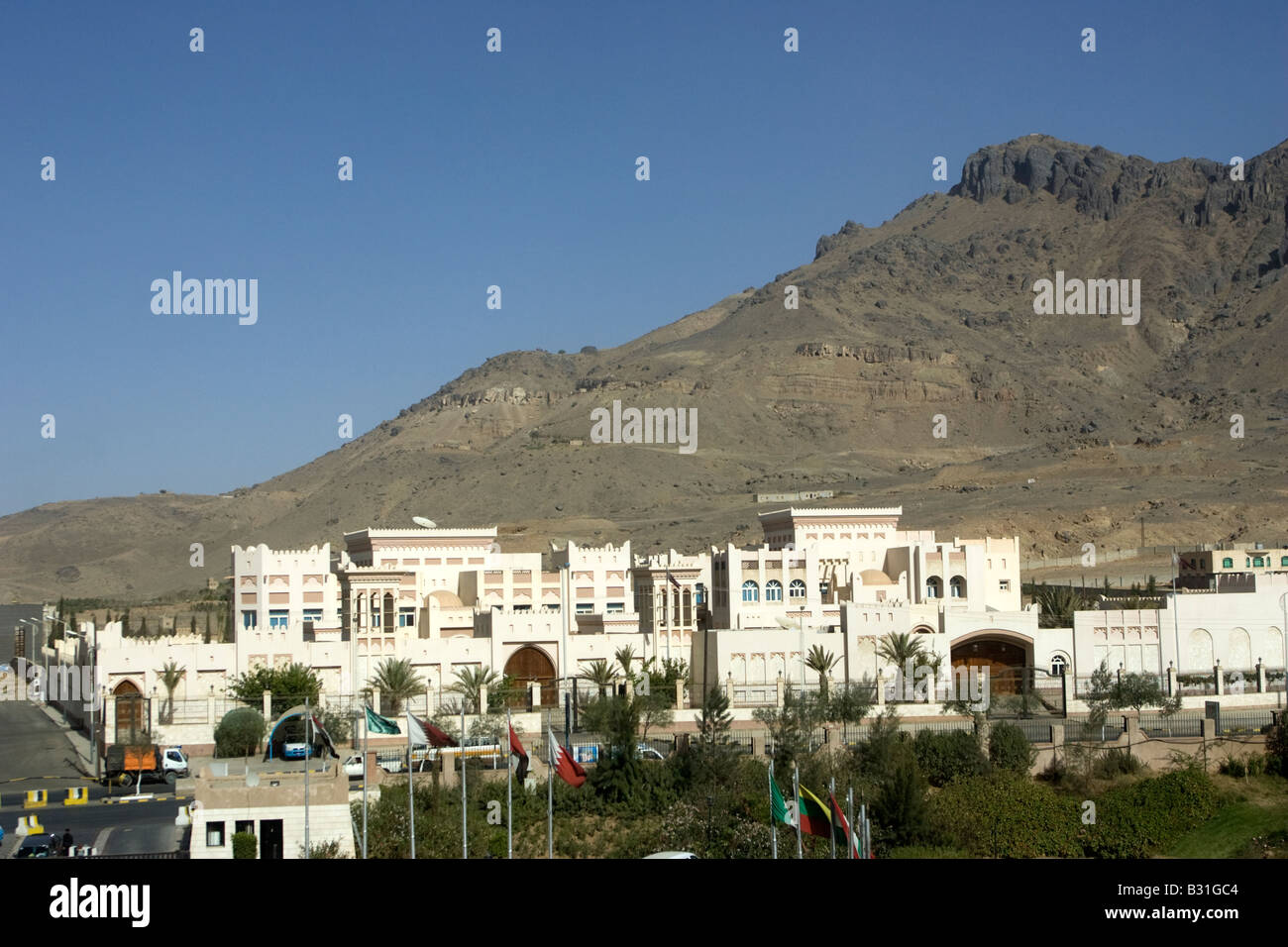 The Qatar Embassy in Sanaa Yemen Middle East - Stock Image