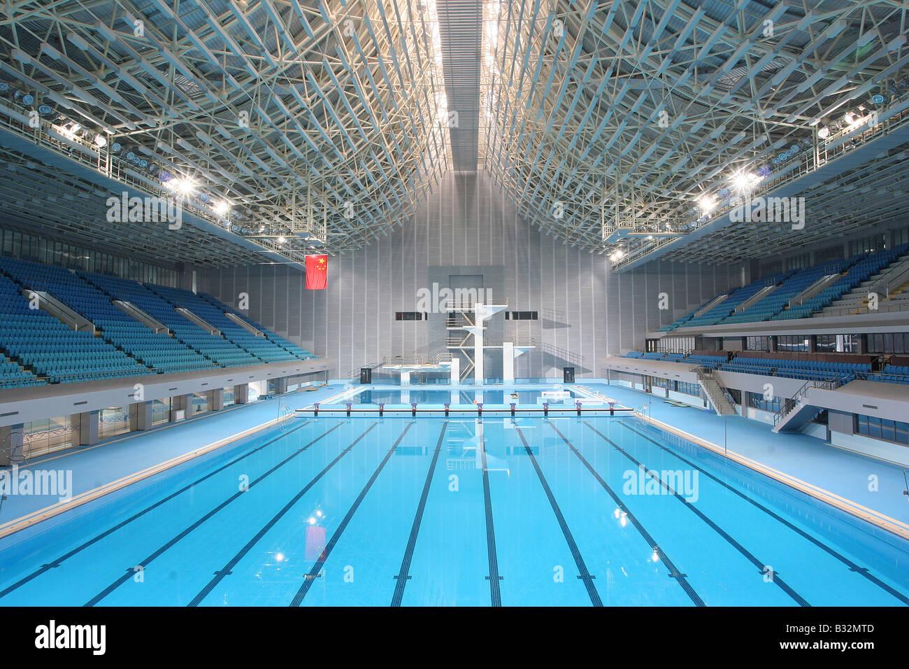 Yingdong natatorium of National Olympic Sports Center - Stock Image
