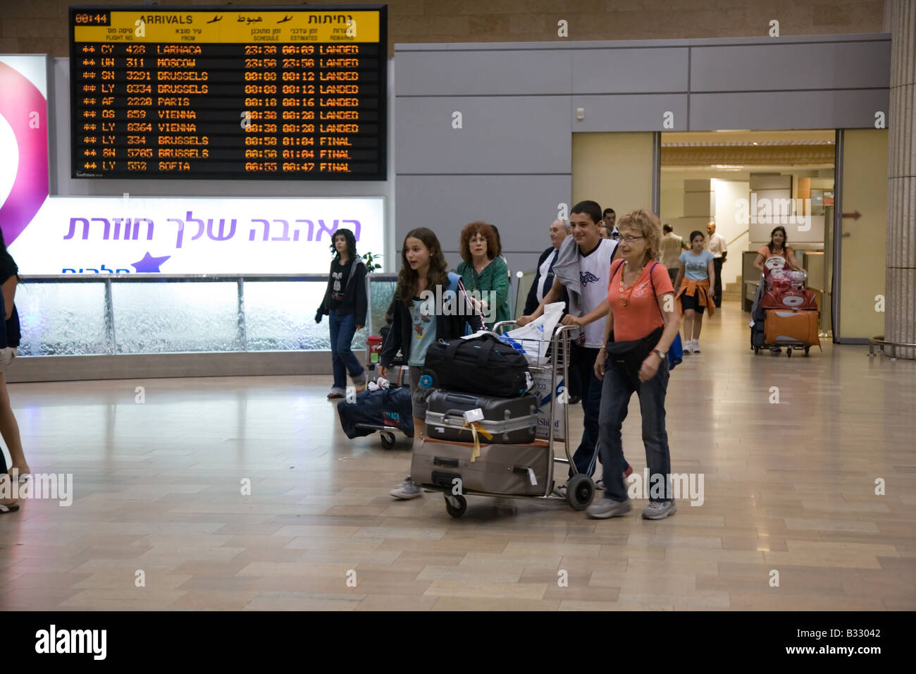 Photo Of Arrival Hall At Tel Aviv Ben Gurion International Airport Stock Photo Alamy