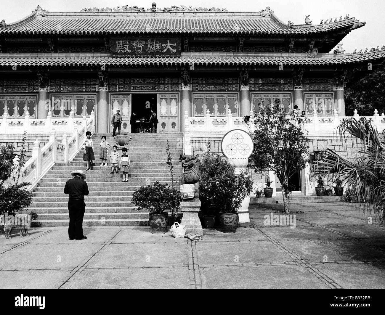 The Big Temple at Po Lin Buddhist Monastery Lantau Island Hong Kong 1979 - Stock Image