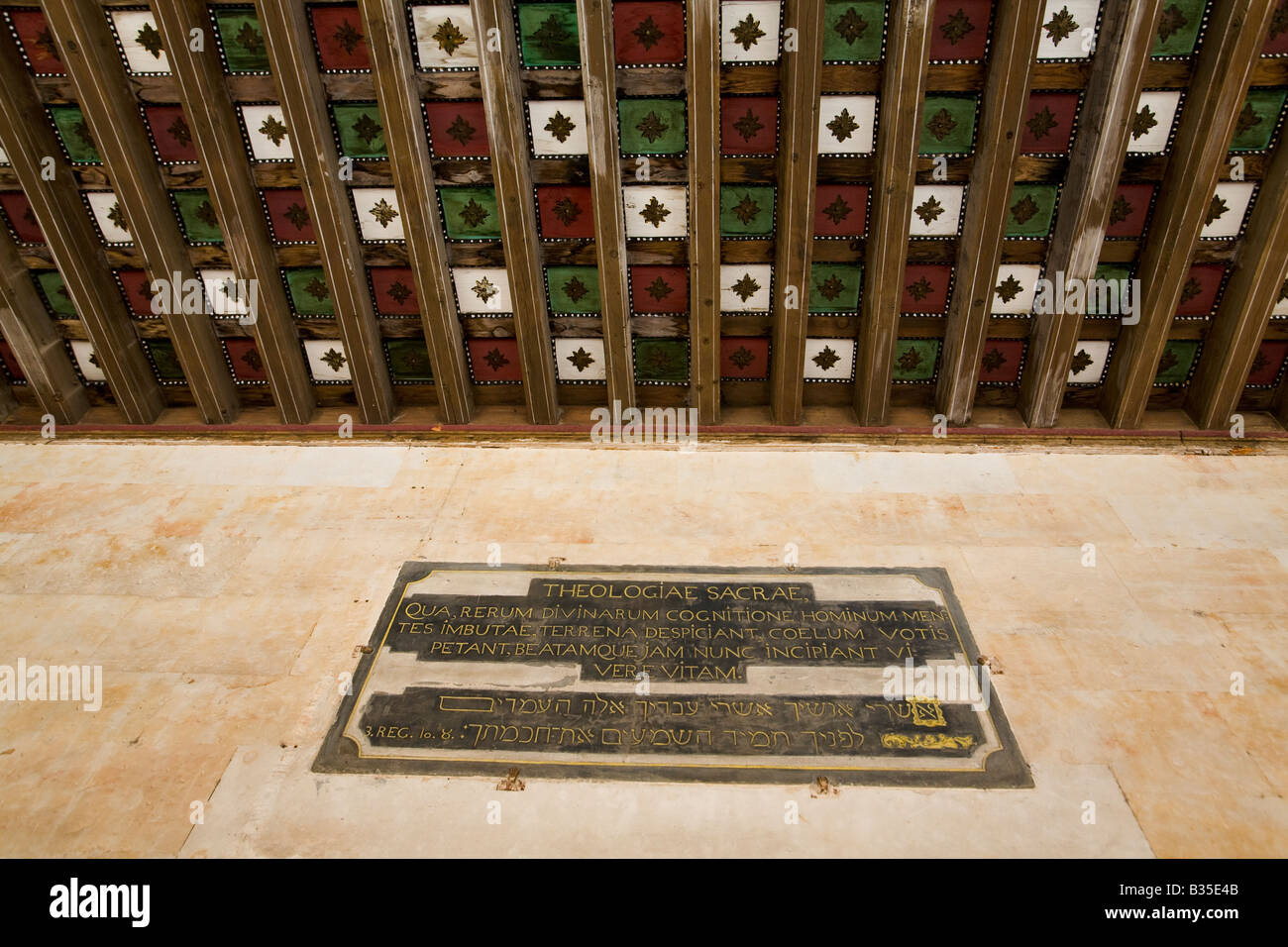 SPAIN Salamanca Coffered ceiling in Mudejar style plaque for lecture hall in university building oldest in Spain - Stock Image