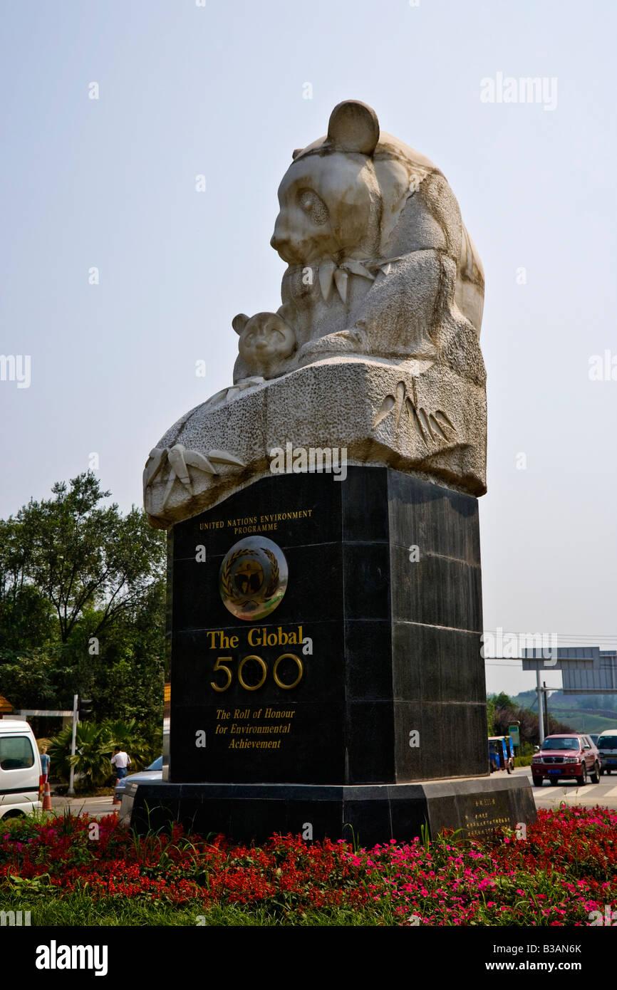 Monument or statue outside Chengdu Research Base of Giant Panda Breeding near Chengdu Sichuan Province China. JMH3266 - Stock Image
