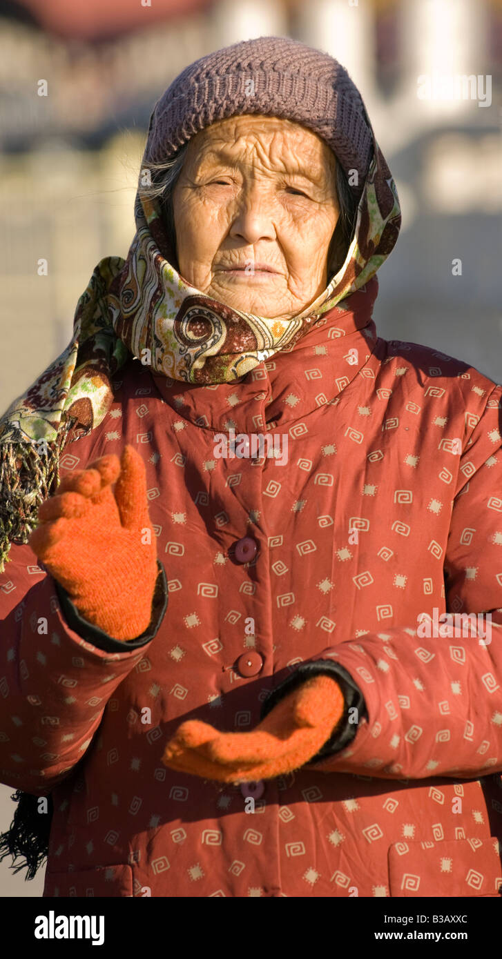 An Elderly woman in China - Stock Image