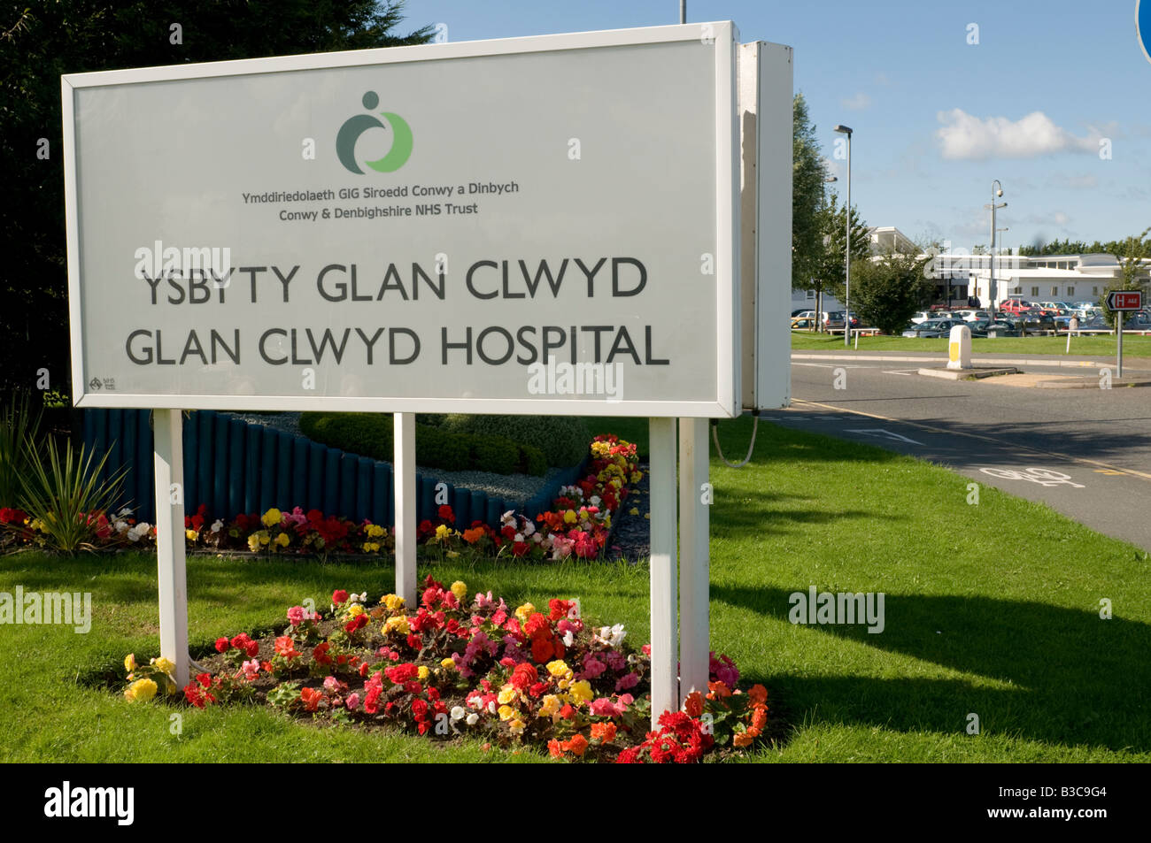 Ysbyty Glan Clwyd Hospital Bodelwyddan North Wales - Stock Image