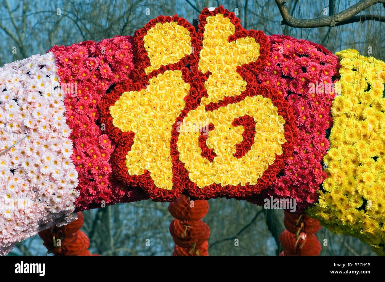 Temple Flower Decoration Festival Stock Photos & Temple Flower ...