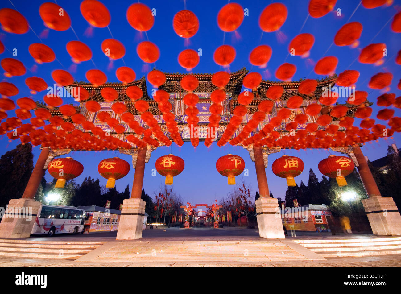 China, Beijing. Chinese New Year Spring Festival - red lantern decorations at Ditan Park temple fair. - Stock Image