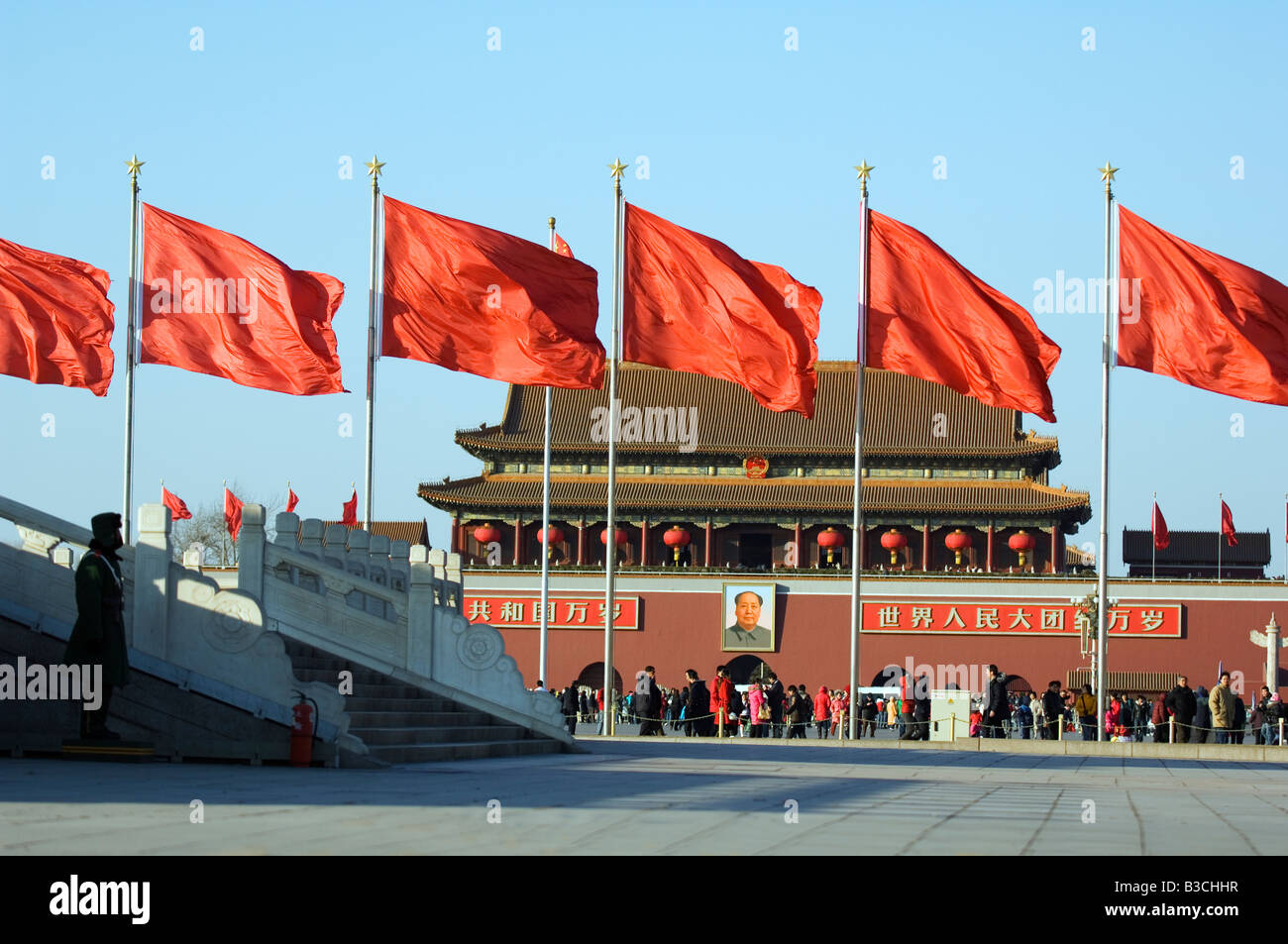 China, Beijing. Chinese New Year Spring Festival - flags and red lantern decorations on the Gate of Heavenly Peace - Stock Image