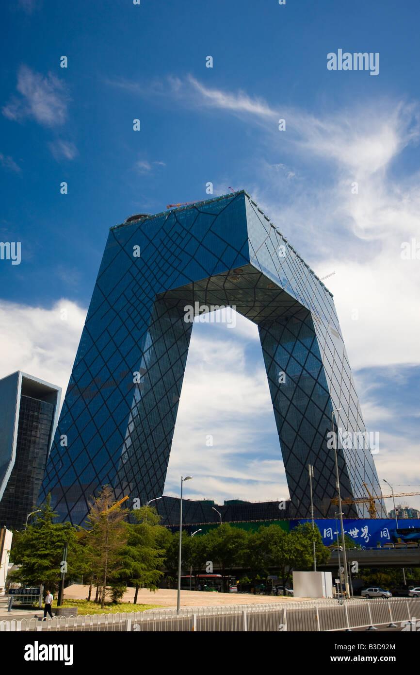 CCTV Headquarters Beijing China building Copy Space - Stock Image