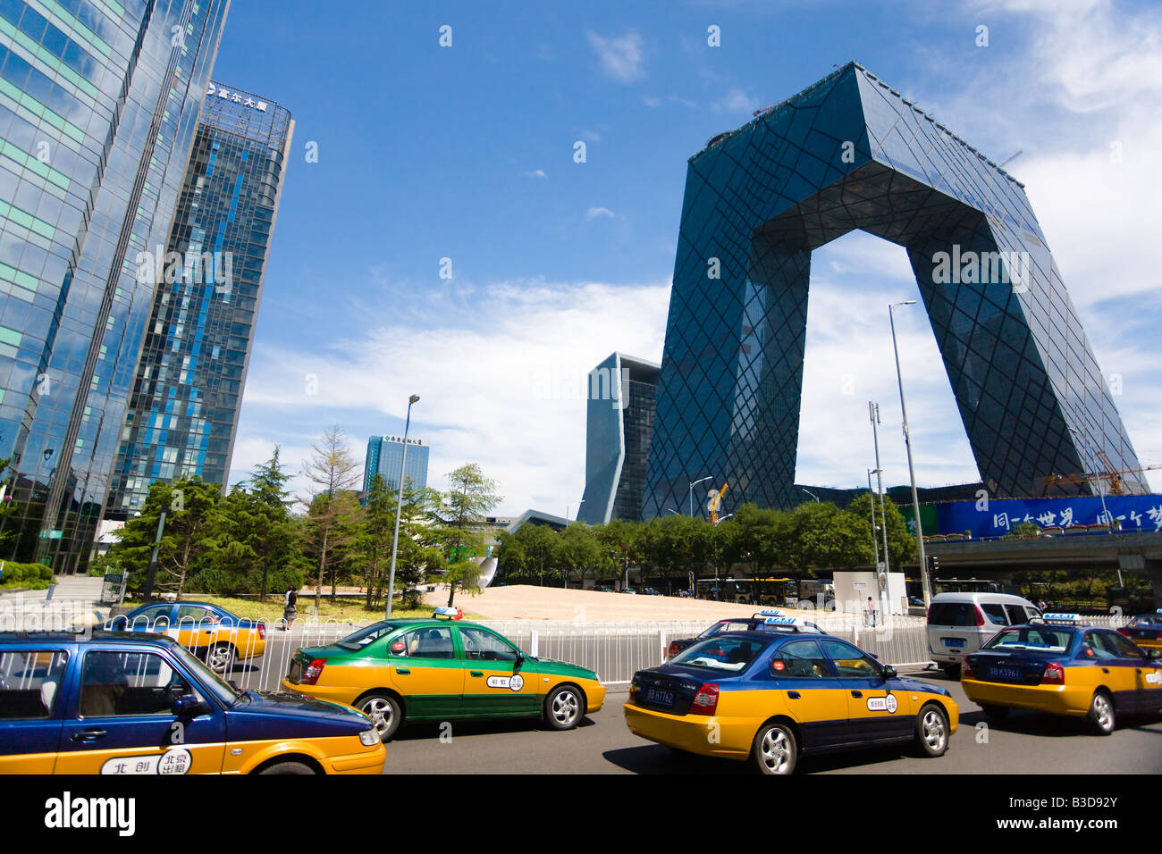 CCTV Headquarters Beijing China - Stock Image