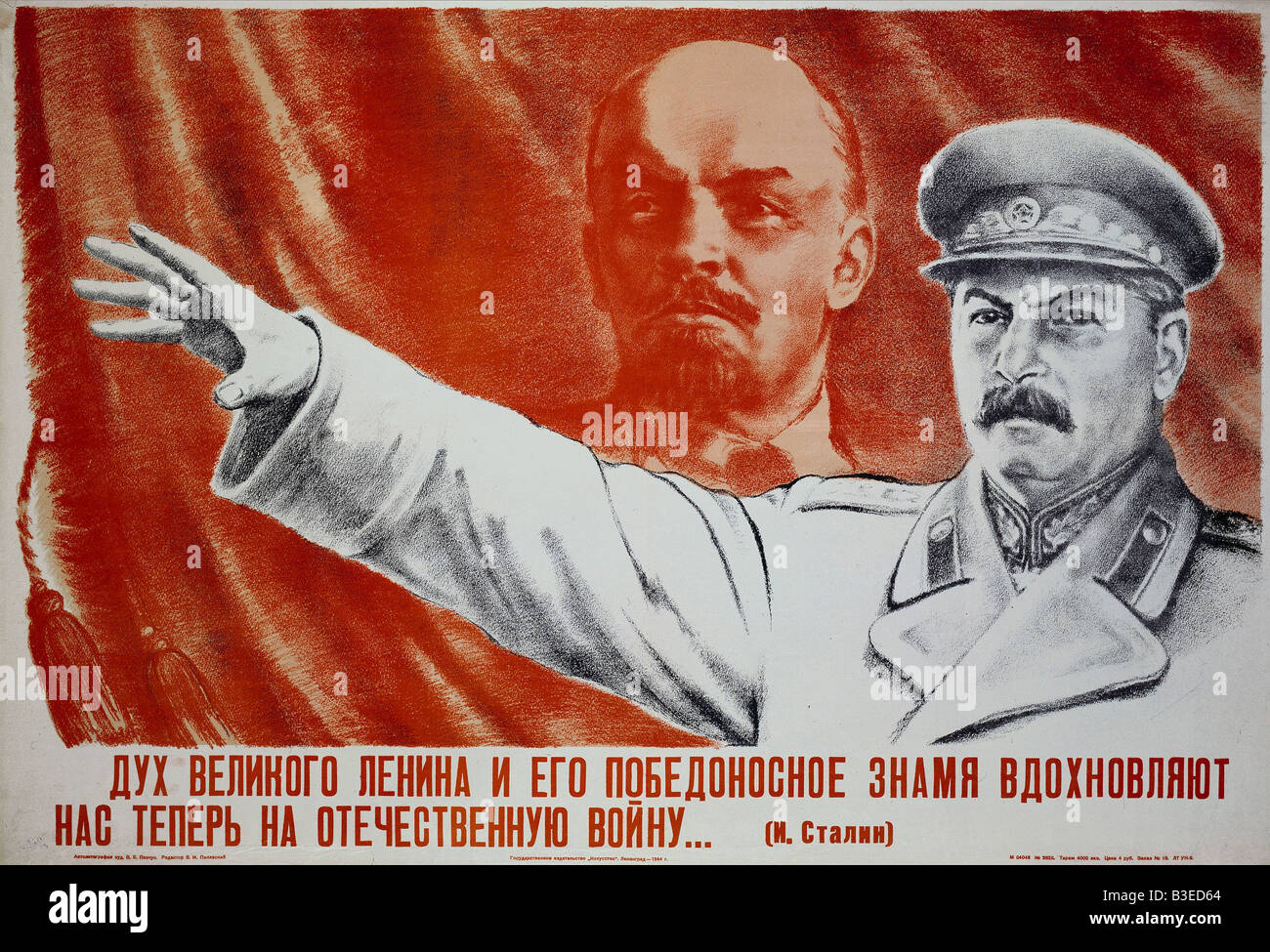 Stalin / Poster / 1944 - Stock Image