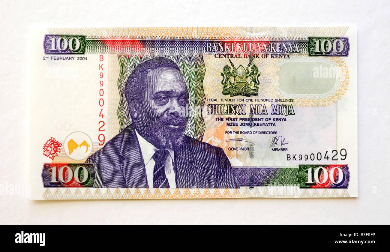 Kenya 100 One Hundred Shillings Bank Note - Stock Image