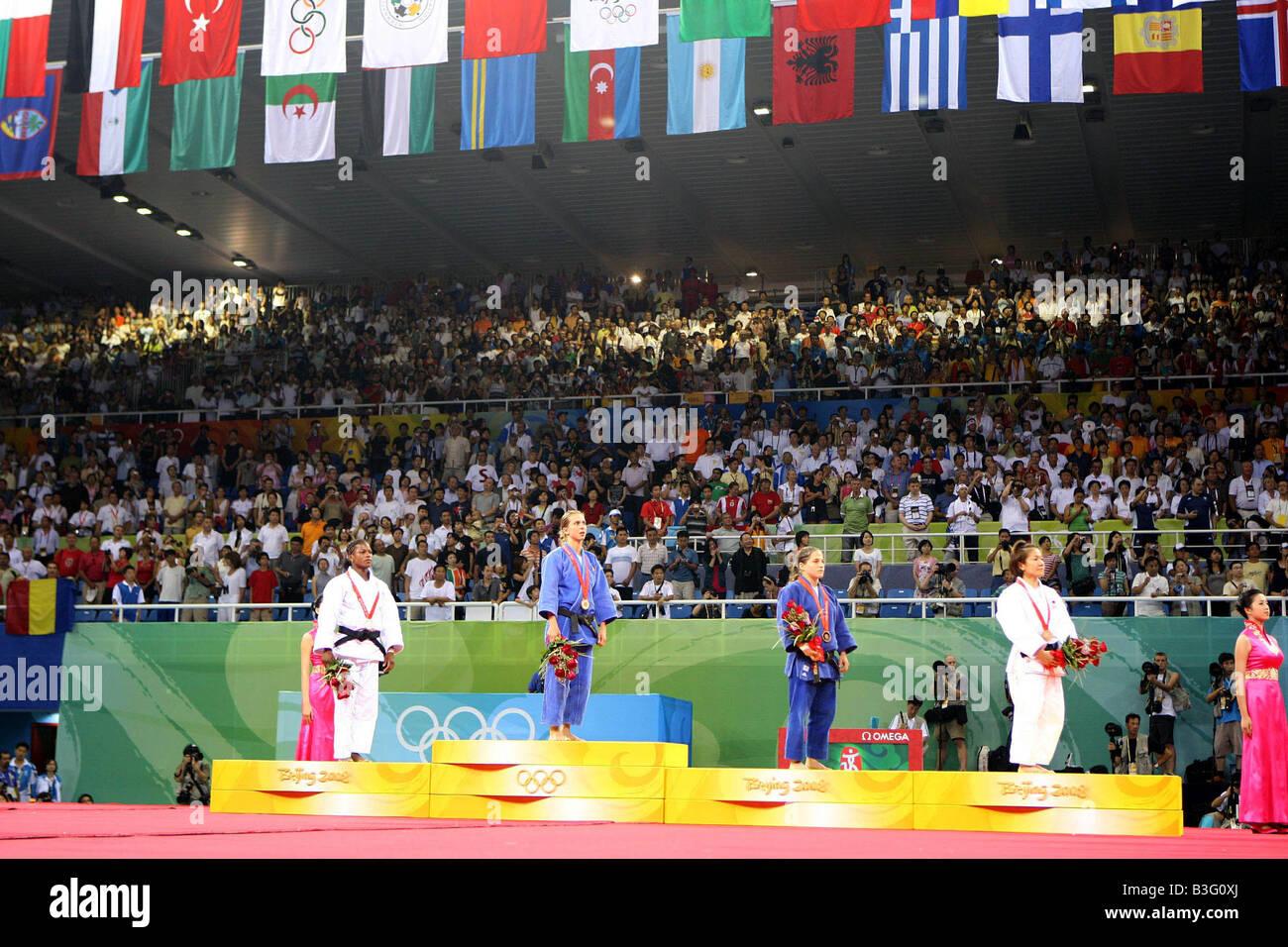 2008 Beijing Olympic Games - Stock Image