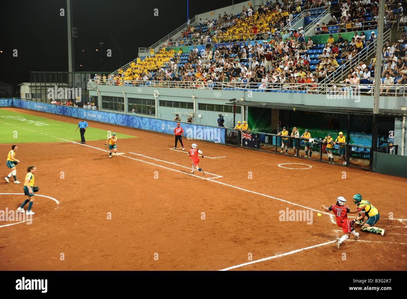 2008 Beijing Olympic Games Stock Photo